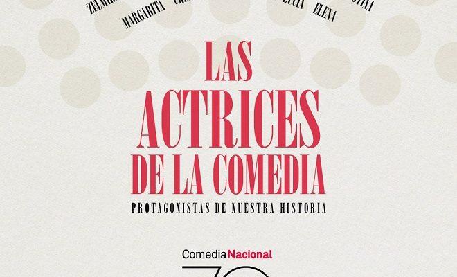 Las Actrices de la Comedia Nacional